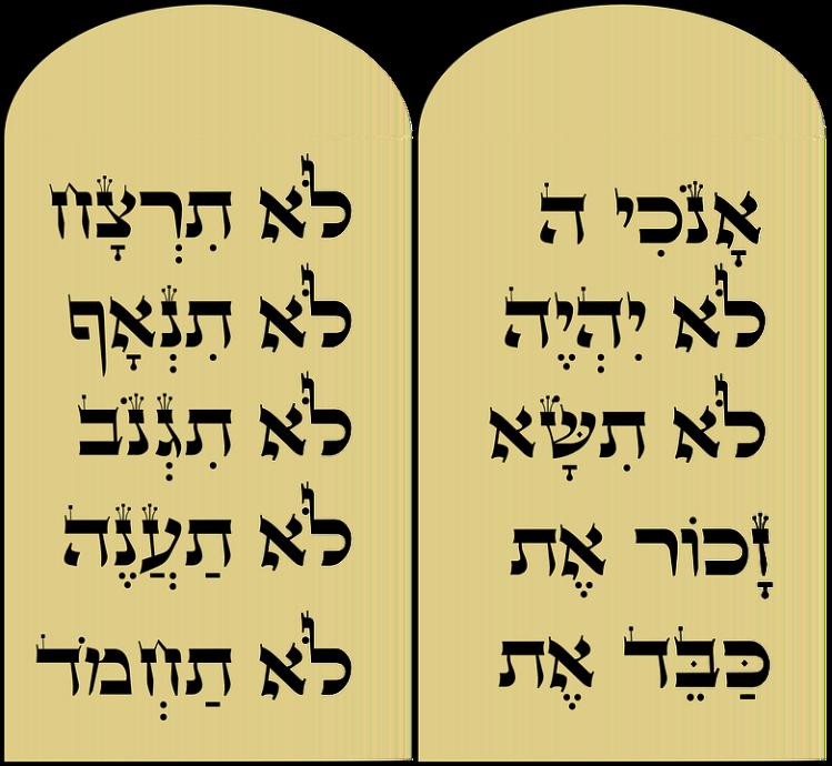commandments-49012_960_720